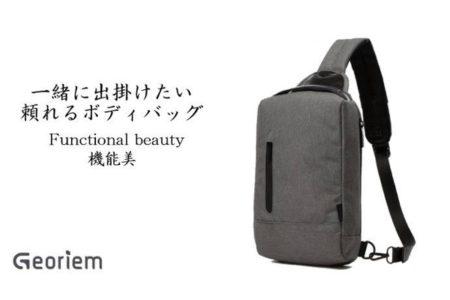 【お知らせ】ダブルファスナーボディバッグ Amazon販売のお知らせ