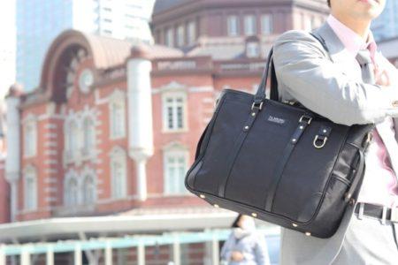 【東京匠鞄として新たなページへ】